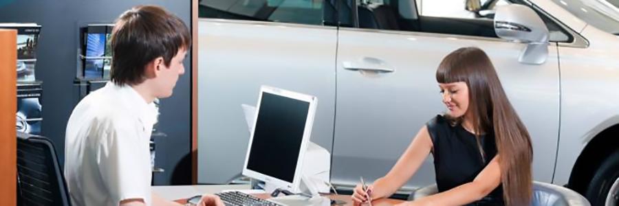 Комиссионная продажа автомобиля