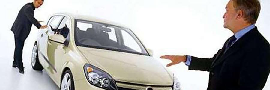 Как не купить залоговый автомобиль в ломбарде залог автомобилей как товаров