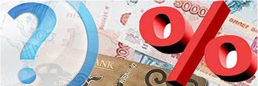 хоум кредит банк кредитная карта партнеры
